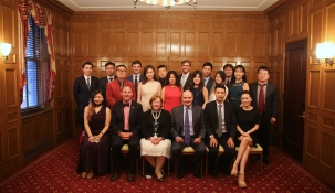 2016 Johnson Global Emerging Leaders Program at the University Club